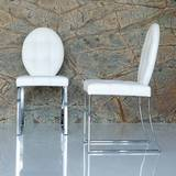 Parisienne Chairs by Steelline